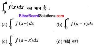 Bihar Board 12th Maths Objective Answers Chapter 7 समाकलन Q23