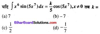 Bihar Board 12th Maths Objective Answers Chapter 7 समाकलन Q26