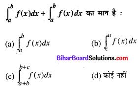 Bihar Board 12th Maths Objective Answers Chapter 7 समाकलन Q3