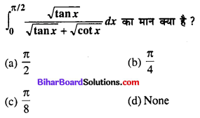 Bihar Board 12th Maths Objective Answers Chapter 7 समाकलन Q35