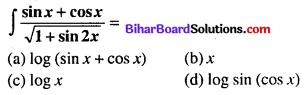 Bihar Board 12th Maths Objective Answers Chapter 7 समाकलन Q38