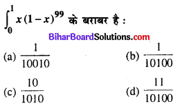 Bihar Board 12th Maths Objective Answers Chapter 7 समाकलन Q40