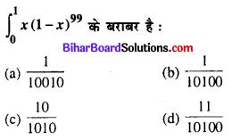 Bihar Board 12th Maths Objective Answers Chapter 7 समाकलन Q40