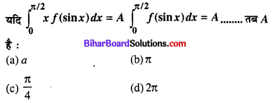 Bihar Board 12th Maths Objective Answers Chapter 7 समाकलन Q41
