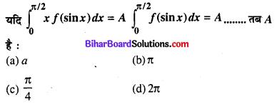 Bihar Board 12th Maths Objective Answers Chapter 7 समाकलन Q41