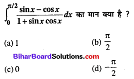 Bihar Board 12th Maths Objective Answers Chapter 7 समाकलन Q60