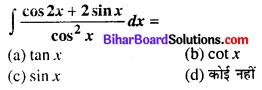 Bihar Board 12th Maths Objective Answers Chapter 7 समाकलन Q9
