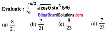 Bihar Board 12th Maths Objective Answers Chapter 7 Integrals Q32