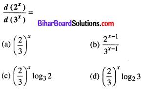 Bihar Board 12th Maths VVI Objective Questions Model Set 1 in English Q20
