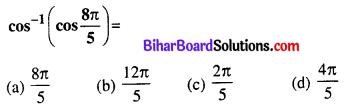 Bihar Board 12th Maths VVI Objective Questions Model Set 1 in English Q5