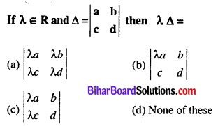 Bihar Board 12th Maths VVI Objective Questions Model Set 1 in English Q9