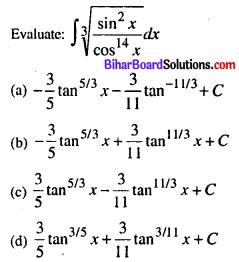 Bihar Board 12th Maths VVI Objective Questions Model Set 2 in English Q20