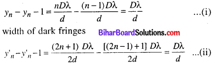 Bihar Board 12th Physics Model Question Paper 1 in English Medium 21
