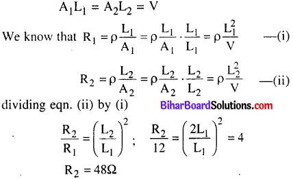 Bihar Board 12th Physics Model Question Paper 1 in English Medium 4