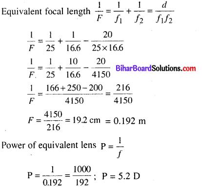 Bihar Board 12th Physics Model Question Paper 1 in English Medium 6