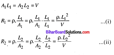 Bihar Board 12th Physics Model Question Paper 1 in Hindi - 5