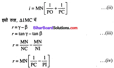 Bihar Board 12th Physics Model Question Paper 2 in Hindi - 23