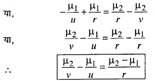 Bihar Board 12th Physics Model Question Paper 2 in Hindi - 26