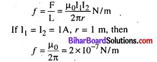 Bihar Board 12th Physics Model Question Paper 3 in English Medium 18