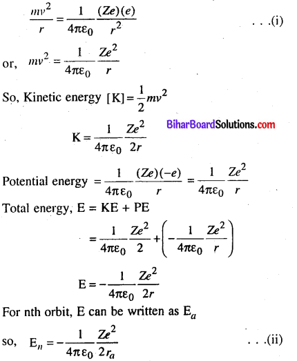Bihar Board 12th Physics Model Question Paper 4 in English Medium 21