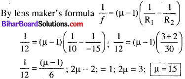 Bihar Board 12th Physics Model Question Paper 4 in English Medium 4