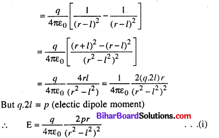 Bihar Board 12th Physics Model Question Paper 5 in English Medium 17