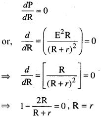 Bihar Board 12th Physics Model Question Paper 5 in English Medium 5