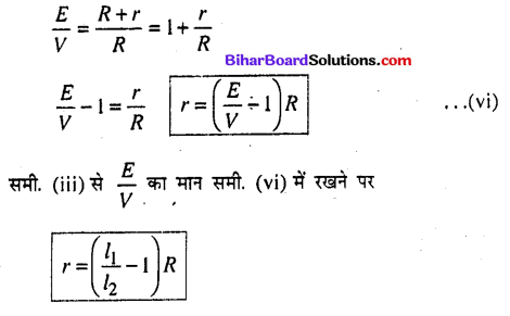 Bihar Board 12th Physics Model Question Paper 5 in Hindi - 18