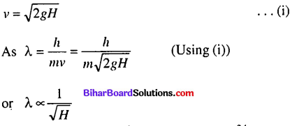 Bihar Board 12th Physics Objective Answers Chapter 11 Dual Nature of Radiation and Matter - 15