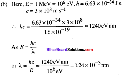 Bihar Board 12th Physics Objective Answers Chapter 11 Dual Nature of Radiation and Matter - 16