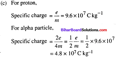 Bihar Board 12th Physics Objective Answers Chapter 11 Dual Nature of Radiation and Matter - 7