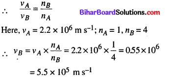 Bihar Board 12th Physics Objective Answers Chapter 12 Atoms in english medium 13