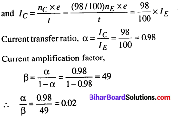 Bihar Board 12th Physics Objective Answers Chapter 14 Semiconductor Electronics Materials, Devices and Simple Circuits - 20