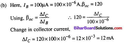 Bihar Board 12th Physics Objective Answers Chapter 14 Semiconductor Electronics Materials, Devices and Simple Circuits17