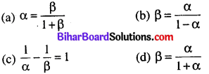 Bihar Board 12th Physics Objective Answers Chapter 14 Semiconductor Electronics Materials, Devices and Simple Circuits5