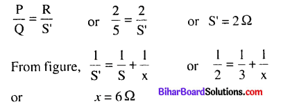 Bihar Board 12th Physics Objective Answers Chapter 3 Current Electricity - 16