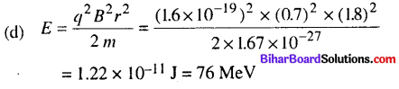 Bihar Board 12th Physics Objective Answers Chapter 4 Moving Charges and Magnetism - 11