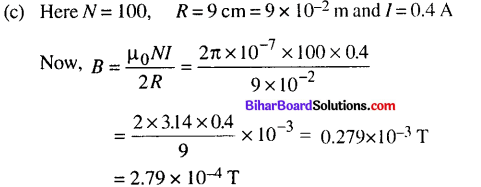Bihar Board 12th Physics Objective Answers Chapter 4 Moving Charges and Magnetism - 14