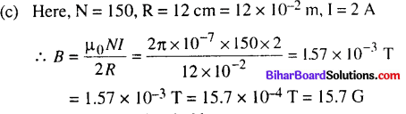 Bihar Board 12th Physics Objective Answers Chapter 4 Moving Charges and Magnetism - 15
