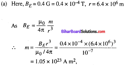 Bihar Board 12th Physics Objective Answers Chapter 5 Magnetism and Matter - 5