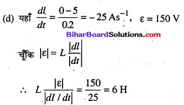 Bihar Board 12th Physics Objective Answers Chapter 6 वैद्युत चुम्बकीय प्रेरण - 10
