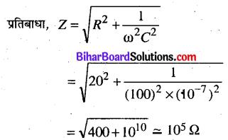 Bihar Board 12th Physics Objective Answers Chapter 7 प्रत्यावर्ती धारा - 10