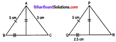 Bihar Board 9th Maths Objective Answers Chapter 7 त्रिभुज Q41