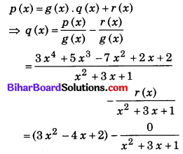 Bihar Board Class 10 Maths Solutions Chapter 2 बहुपद Ex 2.3 Q2.2