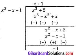 Bihar Board Class 10 Maths Solutions Chapter 2 बहुपद Ex 2.3 Q5.2