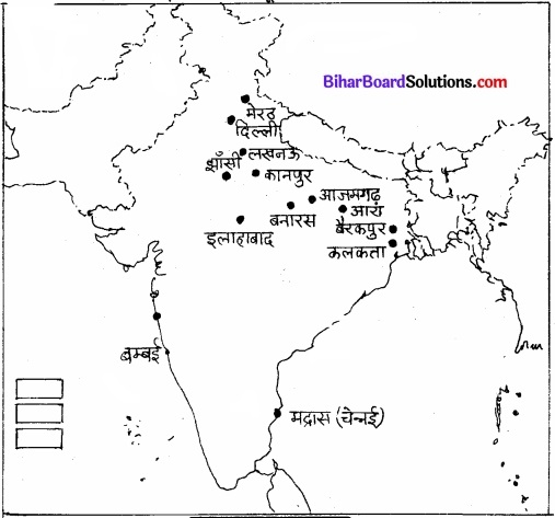 Bihar Board Class 12 History Solutions Chapter 11 विद्रोही और राज 1857 का आंदोलन और उसके व्याख्यान img 1