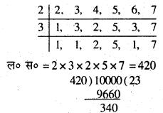 Bihar Board Class 6 Maths Solutions Chapter 3 संख्याओं का खेल Ex 3.6 Q8