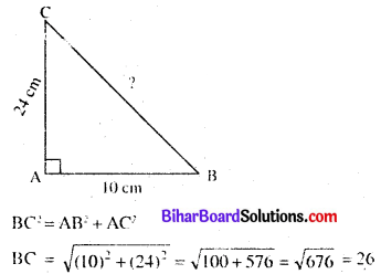 Bihar Board Class 7 Maths Solutions Chapter 6 त्रिभुज और उसके गुण Ex 6.2 Q5