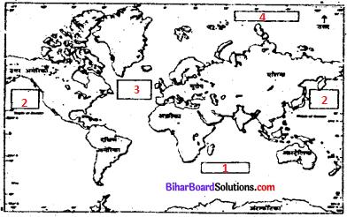 Bihar Board Class 7 Social Science Geography Solutions Chapter 5 बिन पानी सब सून 1
