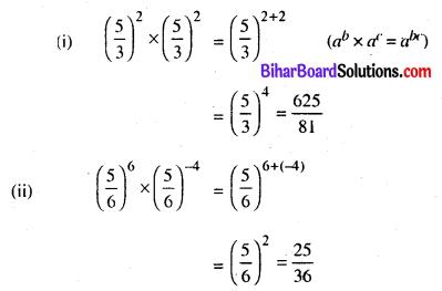 Bihar Board Class 8 Maths Solutions Chapter 10 घातांक और घात Ex 10.1 Q3.2